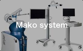 Mako system
