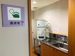 湯沸室 (各病棟談話室内)