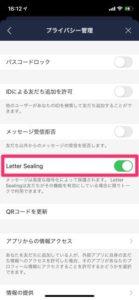 Letter Sealing2